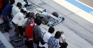 Formula One World Championship Formula One Paddock Club Suzuka View of Pit Grand Prix Experiences QuintEvents